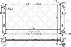 Радиатор Системы Охлаждения! Mazda 626/Mx-6 1.8i-2.0i 91> Stellox арт. 1025033SX 10-25033-Sx_