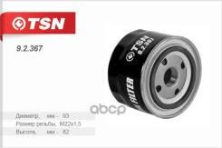 Фильтр Масляный! Fiat Ducato 2.3jtd 02, Iveco Daily Iii 06 TSN арт. 9.2.367 9.2.367_