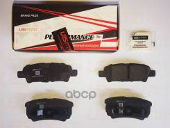Премиум Тормозные Колодки Mitsubishi Lancer 03-/08-/10-/Outlander Ii/Iii 06-/12-/Jeep Compass 11- За UBS арт. bp1107006