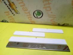 Накладки внутренних порогов skoda Fabia Octavia Ro