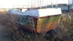 Продам корпус катера БМК
