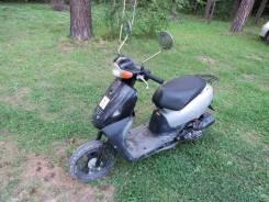Honda Dio Fit, 1990