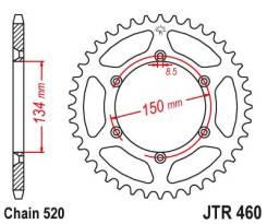 Звезда ведомая задняя JTR460.52