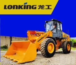 Lonking LG833BN, 2021