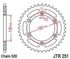 Звезда ведомая задняя JTR251.51