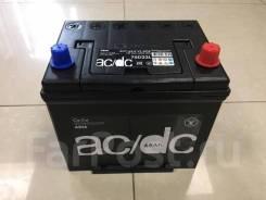 Аккумулятор AC/DC 75D23L 65Ач 600А( -600-ЗА Старый АКБ