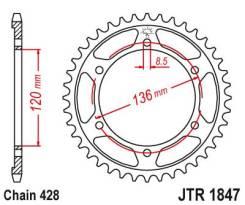 Звезда задняя (ведомая) JTR 1847.48