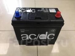 Аккумулятор AC/DC 65B24L 50Ач 460А(-600Р за старый )