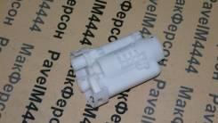 Фильтр топливный для Toyota Allion / Avensis / Corolla / Caldina / etc