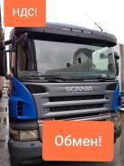 Scania P420CA, 2011