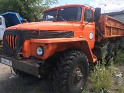 Урал 5557, 1995