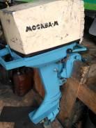 Лодочный мотор Москва 10