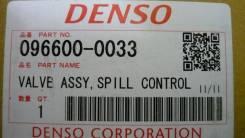 Клапан топливной аппаратуры (управляющий) Denso 1KZTE 096600-0033