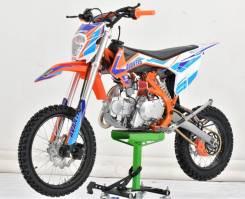 Avantis Lux 150сс 17/14, 2020