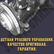 Подшипник ступицы колеса,перед прав/лев, АРТИКУЛ: ZA40BWD17NCA116**, Произв.:«NSК»,в наличии на утро 04.04.20 есть