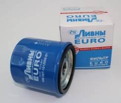 Фильтр масляный ВАЗ 2108-09,2101-07, Ока ЕВРО (Ливны) 007101200501