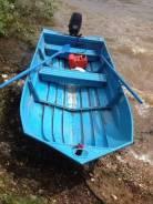 Моторная лодка Автобот разборная дюралевая