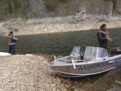 Waytboat 430 DCM