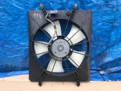 Вентилятор радиатора для Акура мдх 03-06