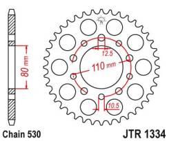 Звезда задняя (ведомая) JTR 1334.45