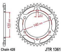 Звезда задняя (ведомая) JTR 1361.50