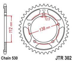 Звезда задняя (ведомая) JTR 302.44