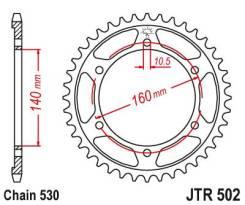 Звезда задняя (ведомая) JTR 502.44