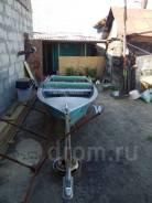 Лодка Сибирячка с мотором Меркурий 15
