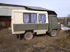 Продам КУНГ от УАЗ 3303