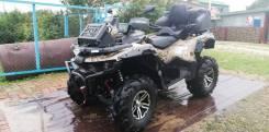 Stels ATV 800GT, 2017