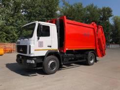 Коммаш КО-427-73, 2020
