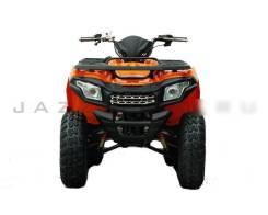Квадроцикл ATV 200 MAX, 2020