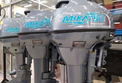 Лодочный мотор Mikatsu M9.9FHS в г. Барнаул+Подарок