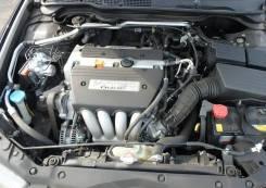 Двигатель в сборе. Honda: Accord, CR-V, Integra, Stream, Civic K20A, K20Z2, K20A4, K20B, K20A1, K20A3, K20A6, K20A7, K20A8