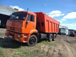 КамАЗ 65201-63, 2013
