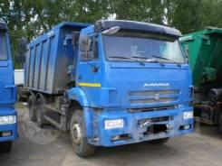 КамАЗ 6520, 2017