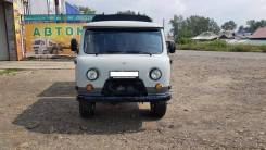 УАЗ-39094 Фермер. Уаз фермер 390945, 2 700куб. см., 1 000кг., 4x4