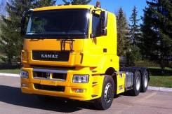 КамАЗ 65206-S5