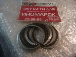 Комплект дисков сцепление Ундердрайв (АКПП А6GF1) [4562526610] для Hyundai ix35 [арт. 403373]