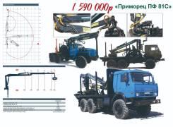 """Продается гидроманипулятор для леса """"Приморец ПФ 81С"""" в Иркутске."""
