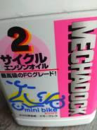 Масло моторное Япония для мопедов двухтактных DIO/Suzuki/Yamaha. минеральное, 1,00л.