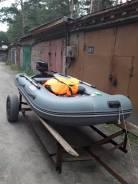 Продам лодку ПВХ Посейдон 3100 с мотором HDX 5 л. с.