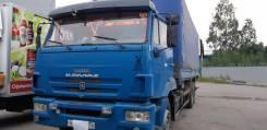 КамАЗ 65117-N3, 2011