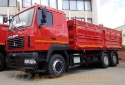 МАЗ 65012J-8535-000, 2019
