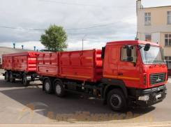 МАЗ 65012J-8535-000, 2021