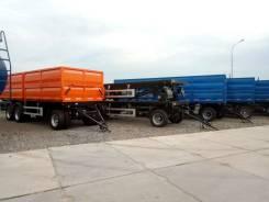 СтавПрицеп. Прицеп зерновоз 2019 года выпуска Объем 34 м3 батоны, 39 000кг.