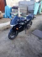 GX-moto GXR 250, 2015