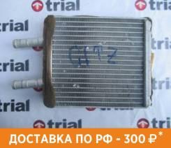 Радиатор печки Hyundai, Accent sed,Getz