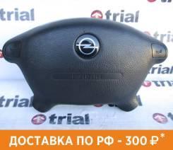 Крышка подушки безопасности Opel, Vectra B