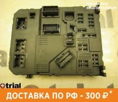 Блок управления Peugeot, 1007